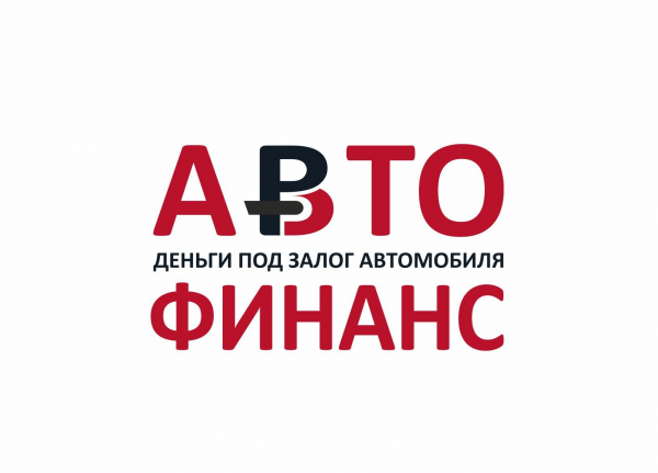 Автоломбард автофинанс автоломбард первый брокер смоленск